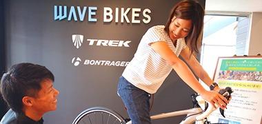 スポーツ自転車を購入する流れ
